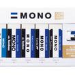 歴代スリーブなつかし〜。消しゴムの「MONO」誕生50周年セットがもうすぐ発売