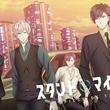 10月アニメ『スタンドマイヒーローズ』警視庁キャラビジュアル第2弾&劇場CMが公開