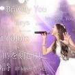 グラミー受賞の人気アニソンシンガー・Lia 史上最大規模の20周年記念ライブ開催決定!