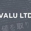 『価値を取り戻せ』 VALU LTD. コーポレートサイトローンチのお知らせ