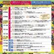 沖縄映画・ドキュメンタリーの名作を上映する映画祭開催!「その名は、カメジロー」「ナビィの恋」も上映