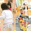 子育て家庭/保育業界志望者向けに子育て支援体験会を開催! 東京都北区・文京区・江東区の小規模認可保育園で実施