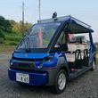 常陸太田市での自動運転サービスの事業化に向けた実証実験の実施に協力
