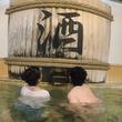 水着で入れる温泉に行こう!各地の楽しい温泉施設をご紹介