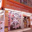 とらのあな秋葉原店B、2019年6月22日より同店の3階・4階を改装リニューアルオープン!