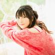安野希世乃、新作ミニアルバムはアニメ「ソウナンですか?」EDテーマ収録