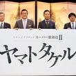 2020年夏、360度劇場に『スーパー歌舞伎II ヤマトタケル』市川猿之助&中村隼人で
