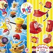 マクドナルドのハッピーセットに『ポケモン』が6月28日から期間限定販売で登場!けん玉やエアースピナーなどがおもちゃに