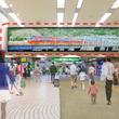 小田急、新宿駅ターミナルに天気や気温情報に連動できる巨大デジタルサイネージ