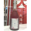 矢澤酒造店がブルーベリー入り甘酒「こんるり」発売、地元・福島県矢祭町産の果実を使用