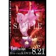 Blu-ray/DVD「劇場版「Fate/stay night [Heaven's Feel]」II.lost butterfly」の特典イラストが一挙解禁!6月22日からは全国200店舗でポストカード配布もスタート