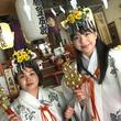尼崎えびす神社で台湾人が巫女体験!