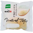 「おとうふのようなクリームぱん」発売 豆乳クリームとパン生地に豆腐を配合、上質な豆腐の風味/敷島製パン・相模屋食料
