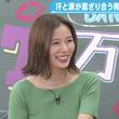朝日奈央の生きがいは「テラハ」 恋愛リアリティーショーを否定するDTたちをチュート徳井が叱責