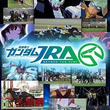 JRA×ガンダム「騎乗戦士ガンダムJRA」始動 オリジナル映像で刹那役・宮野真守がナレーション