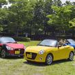 サーキットで初開催! 現行コペン誕生5周年を記念したイベントが9月7日に愛知県で開催
