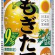 宮崎県の特産品「日向夏」使用の缶チューハイ