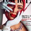キム・カーダシアン、日本版『VOGUE』表紙に登場 海外の反応は?