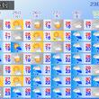 今週後半は梅雨前線北上 西日本も梅雨入りへ
