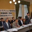 """秋田市のイージスアショア配備予定地に津波対策の「かさ上げ」が必要と判明。防衛省の""""意図的な隠蔽工作""""か"""