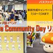"""『メイプルストーリー』新職業パスファインダーがオフラインイベント""""Maple Community Day""""で公開。メイプルキノコはたいへんなことに。"""