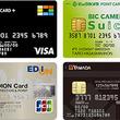 家電量販店系クレジットカードってお得なの? 各社のサービスを一挙紹介