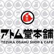 手塚治虫作品や関連商品の専門店「アトム堂本舗」が浅草にオープン、カフェも