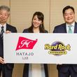世界70カ国以上、200以上のエンターテインメント施設を展開する大手IR事業者 日本の女性がより一層輝ける社会を目指し、北海道の働く女性応援プロジェクト 「HATAJOラボ」のメインスポンサーに