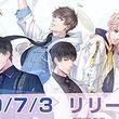 """「恋とプロデューサー〜EVOL×LOVE〜」の正式サービスが7月3日に決定。猫の姿になった""""カレ""""たちが登場する「恋とプロデューサー にゃんプロPV」も公開中"""
