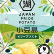 小豆島で育まれたオリーブオイルを 湖池屋プライドポテトにのせて全国へ JAPAN PRIDE POTATO オリーブソルト 小豆島産エキストラバージンオリーブオイル[手摘み]使用