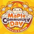 「メイプルストーリー」次期アップデートで新職業「パスファインダー」が追加。オフラインイベント「Maple Community Day」をレポート