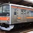 京葉車両センター所属205系M4編成クハ204-46