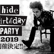 「hide Birthday Party」開催決定、今年はChirolyn and the Angelsら出演