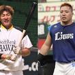 西武山川両リーグ最多、9試合出場の鷹柳田が異例の選出 …球宴ファン投票最終結果