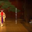 一般社団法人 琉球伝統芸能デザイン研究室