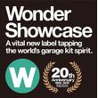 歴代選出アーティストの力作を展示!「ワンフェス2019[夏]」で「ワンダーショウケース 20周年プレゼンテーション」が開催決定