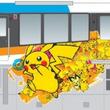 東京モノレール開業55周年を記念した「ポケモンモノレール」が7月1日より運行開始。先頭車両にはピカチュウをデザイン