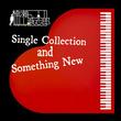 楠瀬誠志郎、初のシングルベスト盤『Single Collection and Something New』今週水曜日発売!