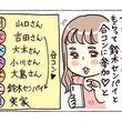 【東京ウォーカー】保存版!給料日前を乗り切るサバイバル術
