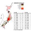 女性社長比率が過去最高に。都道府県別1位は青森県、出身大学は慶應大が最多│帝国データバンク調べ