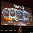 GarminがGPS搭載の高級時計『MARQ』コレクションを発表 自動車・航空・海洋・アウトドア・フィットネスの5分野に特化した5モデルをラインアップ