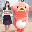 ABCテレビ新人アナ・増田沙織さん、何とデビュー前に冠番組が放送!