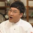 山里亮太、『テラハ』非モテキャラは継続?「目線が心に残ってる」