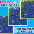 日本の南で発達した雲が次々と 熱帯低気圧はどう動く