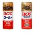 UCCミルクコーヒー、50周年記念で初代デザインなどを復刻 数量限定販売