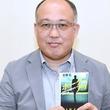 """テレビ局員と小説家…フジ現役社員が挑む""""二刀流"""" 最新刊で近未来描く"""