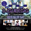 東京、渋谷の人気クラブの最新のオープン情報、クラブイベントのクーポン、ゲスト情報を検索出来るサービス「クラブイベントサーチ」がDJ GUIDE GIG 第1段を銀座クラブで開催!人気の企画も続々発表!