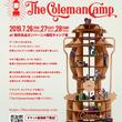 大型キャンプフェス『The Coleman Camp 2019』を彩るコンテンツが続々と発表!