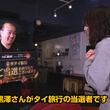 日本はもう諦められている・・・。「イモトのWiFi」が【ひとり親家庭に関する調査】を実施!?シングルマザーの約7割が「日本は住みにくい国」と回答!