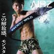 今度のAIRZは解放感にファッション性をプラス 「AIRZ(エアーズ)」が、毎日はきたくなるファッションアンダーウェアに進化!